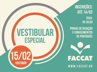 Vestibular Especial será dia 15 de fevereiro de 2016